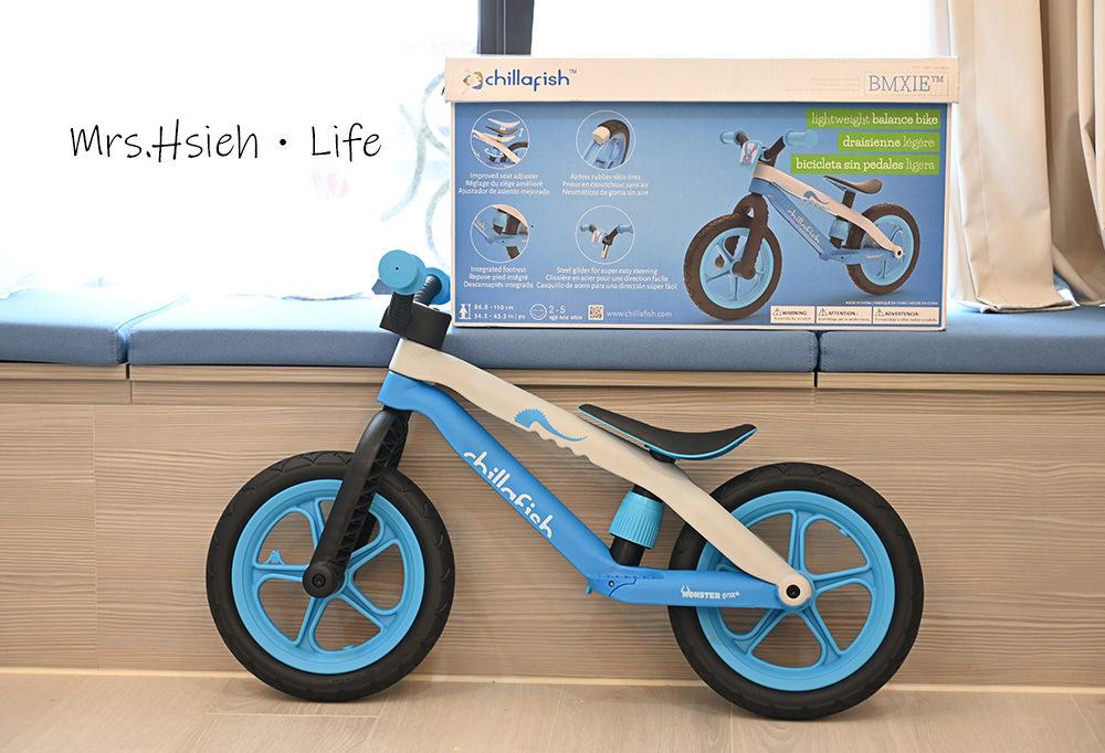 chillaFish BMXIE滑步車